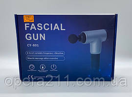 Масажер -- Портативний ручний масажер для тіла FASCIAL GUN HG-320 Health М'язовий / CY801 (16шт)