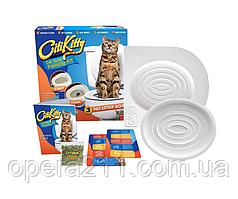 Приучатель кішок до унітазу CITI KITTY / ART-0263 (24шт)