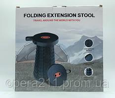 Складной табурет пластиковый круглый (Retractable Flex Stool) (43 cм) / ART-0279 (10шт)