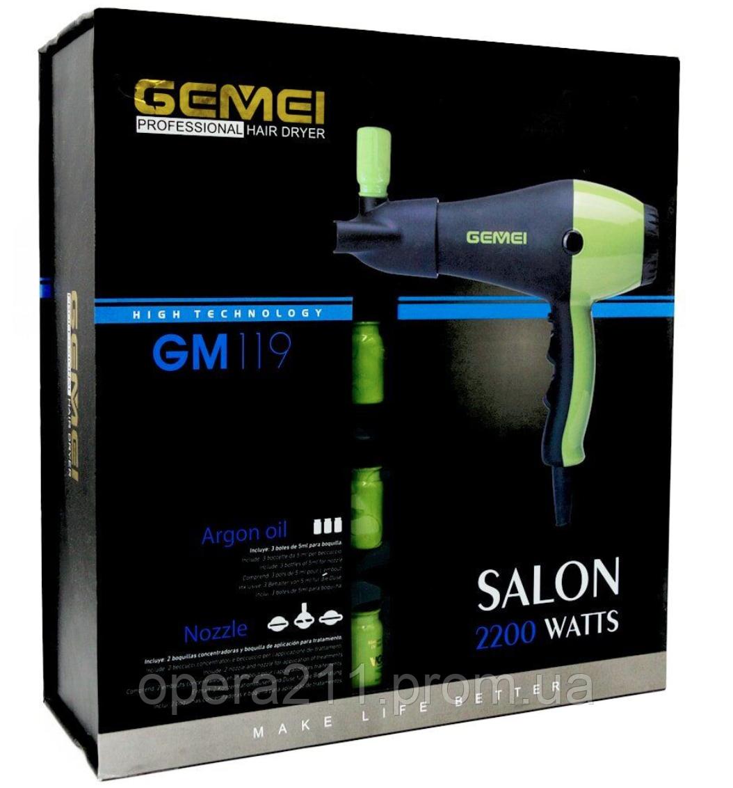 Фен GEMEI GM119 (8шт)