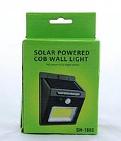 ЛІХТАРИК датчиком руху SOLAR 1605 (COB) / SH-1605 (100шт)