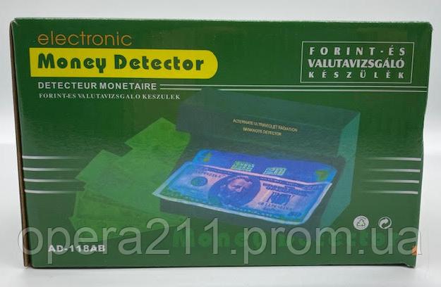 Детектор валют настольный Money Detector 118AB ((220V)) (40шт)