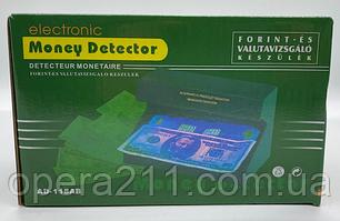 BILL - Детектор валют настільний MONEY DETECTOR 118AB ((220V)) (40шт)