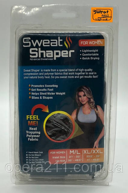 Майка для похудения для женщин Sweat Shaper Woman / ART-0089 (200шт)