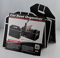 ORGANISER -- Органайзер для автомобіля CAR BOOT ORGANISER ((GG21)) / ART-0206 (100шт)