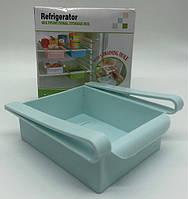 Підвісний органайзер для холодильника FRIDGE STORAGE BOX / RR-110 (90шт)