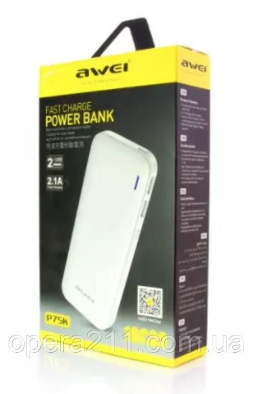 PowerBank AWEI P75K BL-30/WH-10 (40шт)
