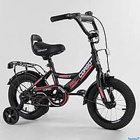 Велосипед двухколесный детский Corso CL-12 дюймов (2-4 года)