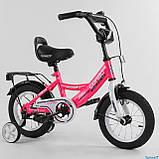Велосипед двухколесный детский Corso CL-12 дюймов (2-4 года), фото 3
