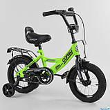 Велосипед двухколесный детский Corso CL-12 дюймов (2-4 года), фото 4