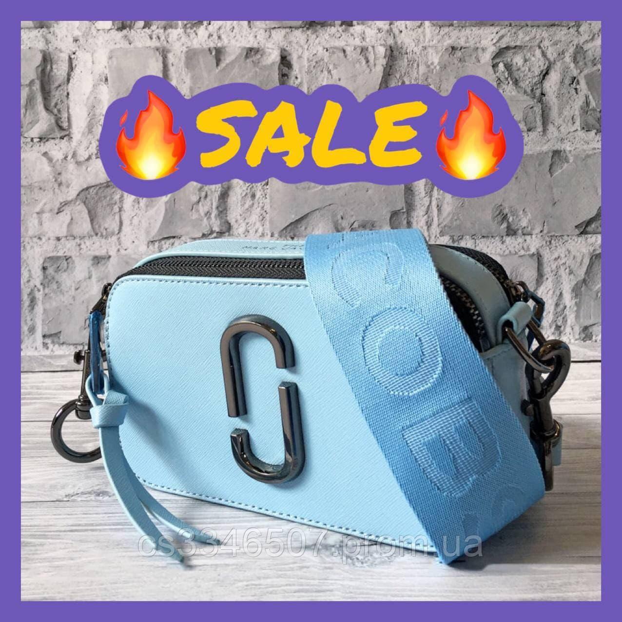 Голубая кожаная сумка Марк Джейкобс. Женская сумка Marc Jacobs Snapshot