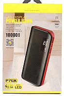 PowerBank AWEI P76K BL-30/WH-10 (40шт)