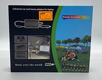 Адаптер для NoteBook Universal 150W // 1046-9 // DC-10 (50шт)