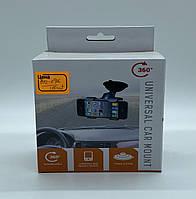Тримач для телефону HOLDER BYZ0916 (100шт)