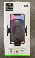 Тримач для телефону HOLDER C9+ WIRELESS CHARGER (50шт)