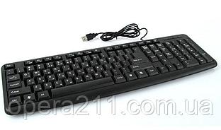 Клавиатура JX-123 (Водонепроницаемая клавиатура) (30шт)