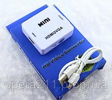 Конвертер HDMI на VGA P-41 (200шт)