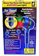 Лазер -- STAR SHOWER MOTION (HIGH QUALITY + STAND) / ART-0202 (30шт)