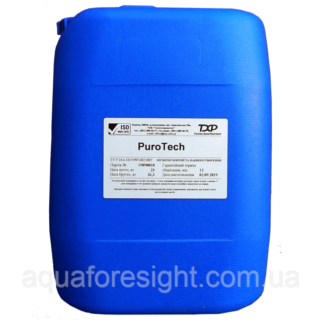 PuroTech Disperse 3F