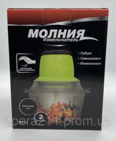 ОВОЧЕРІЗКА Подрібнювач Блискавка Molniya (8986) / ART-0164 (20шт)