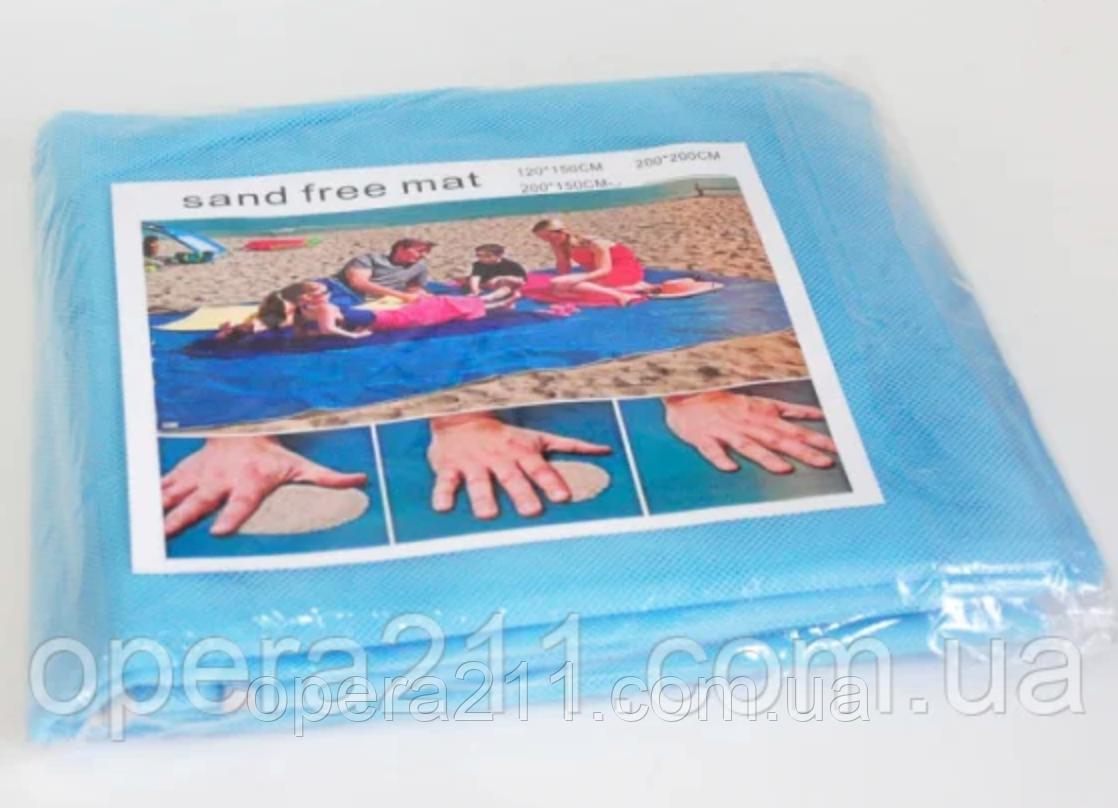 Підстилка - антипесок ((2мХ2м)) SAND FREE / ART-0131 (50шт)