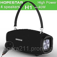 Портативные колонки HOPESTAR MODEL-H1 / X (8шт)