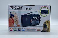 Радио GOLON RX-918 / RX-917 (60шт)