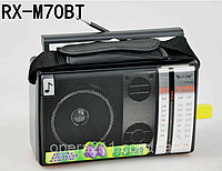 Радио GOLON RX-M70 BT (30шт)