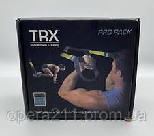 Тренувальні Петлі TRX - Fit Studio Suspension Training / ART-0150 (10шт)