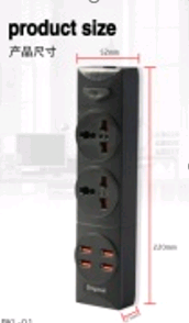 ПОДОВЖУВАЧ RMX - УНІВЕРСАЛЬНИЙ HOLE POSITION 2 BKL-01 (2 SOCKET/ 4 USB) (100)
