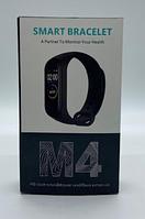 Фитнес-браслет Smart Band M4 (Только черный) ( Программа FitPro с шагомером + пульсометром) (200шт)