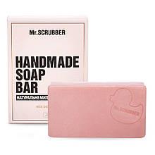 Брусковое мыло ручной работы в подарочной коробке Клубника-сливки Mr.SCRUBBER