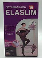 Нервущиеся колготки ELASLIM с корректирующим эффектом BLACK / R103 (200шт)