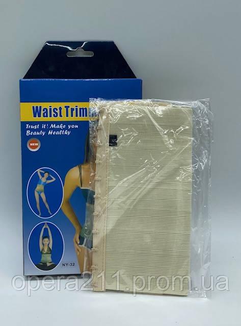 Утягивающий корсет для похудения Waist Trimmer Belt / R-004 / #94483 ((заказ от 10шт)) (200шт)