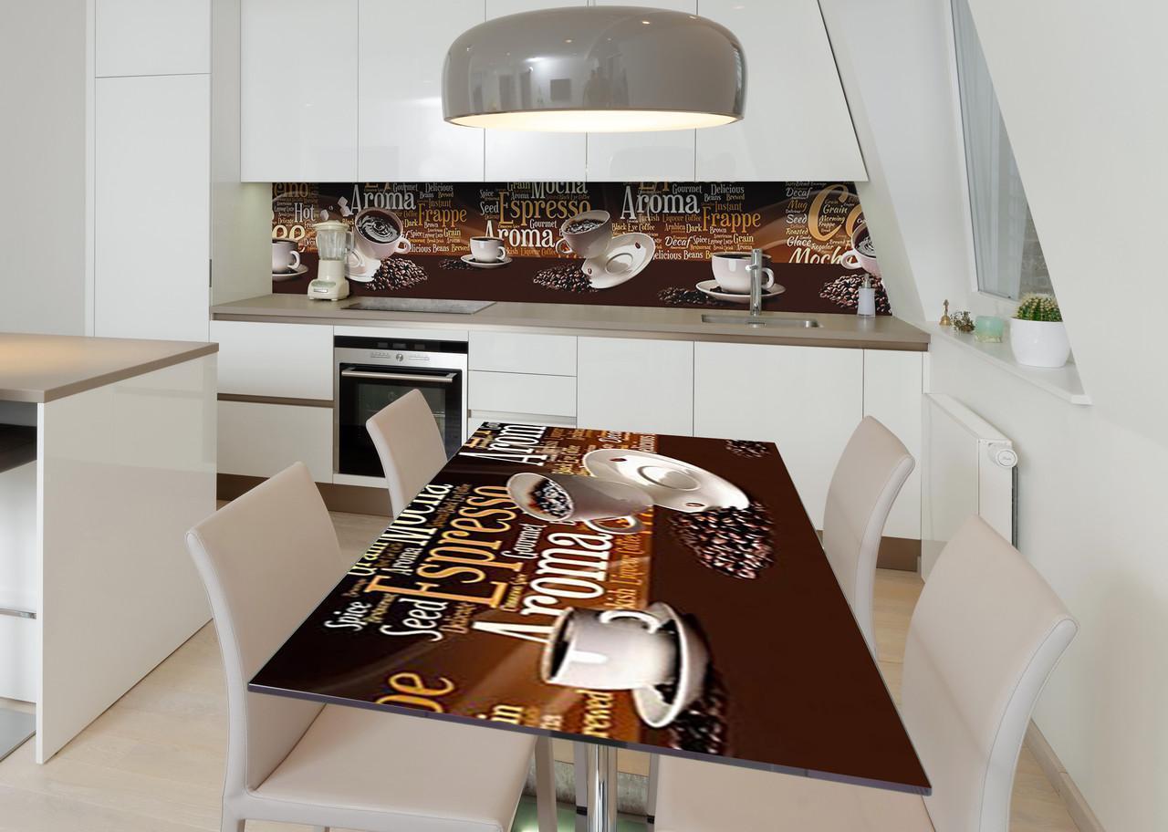 Наклейка 3Д виниловая на стол Zatarga «Сладкий кофе» 650х1200 мм для домов, квартир, столов, кофейн, кафе