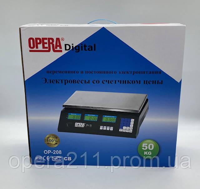 Ваги ACS OPERA торгові OP-208 50кг (5шт)