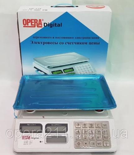 Весы ACS OPERA торговые OP-218 50кг (метал) (5шт)