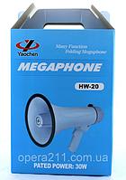 Гучномовець (рупор) Мегафон / MEGAFONE HW-20B (20шт)