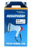 Громкоговоритель (рупор) Мегафон / Megafone HW-8C (36шт)