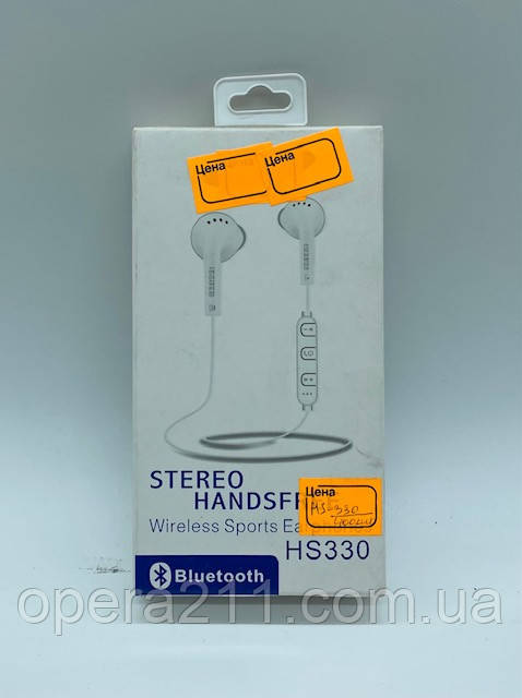 Бездротові навушники MDR HS330 (400шт)