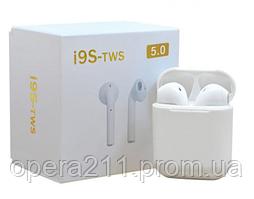Бездротові навушники MDR i9S TWS (100шт)