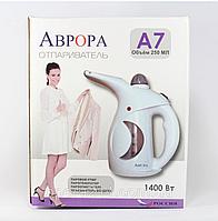 Отпариватель Avrora A7 (24шт)
