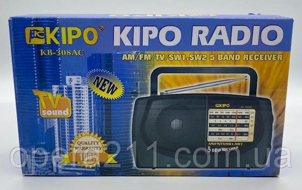 Радіо KIPO KB308AC (40шт)