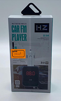ФМ модулятор H6 HZ (100шт)