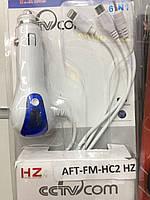 Зарядка Адаптер HC2 HZ (100шт)