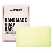 Брусковое мыло ручной работы в подарочной коробке Ананас Mr.SCRUBBER