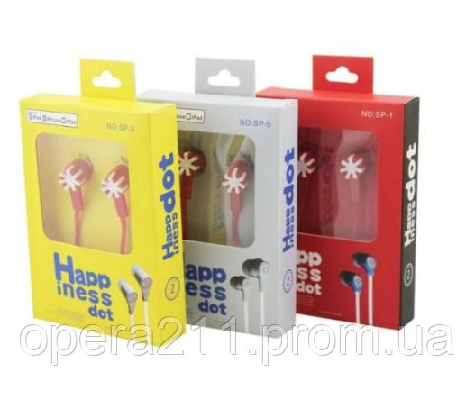 Навушники Happiness BOX червоні (500шт)