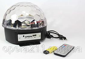 Новогодний свет Диско-шар Music Ball MP3 +флешка +пульт MAGIK BALL / ART-024 / 0803 (20шт)
