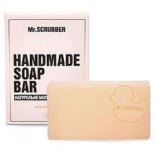 Брусковое мыло ручной работы в подарочной коробке Мандарин Mr.SCRUBBER