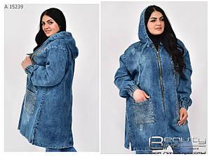 Женский джинсовый кардиган большого размера Турция Размеры: 66,68,70